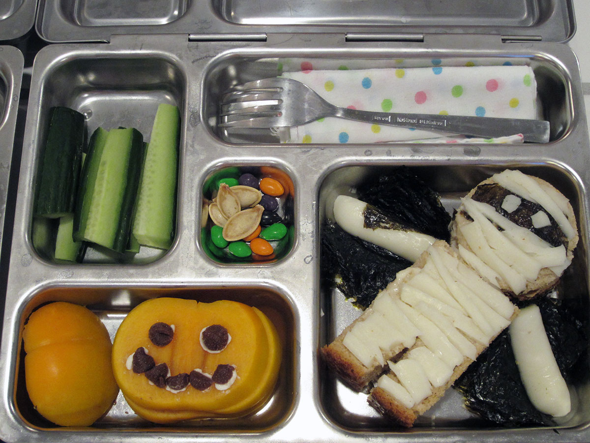 Spooktacular Halloween Lunch